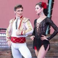 Кармен Русский Имперский Балет (17)
