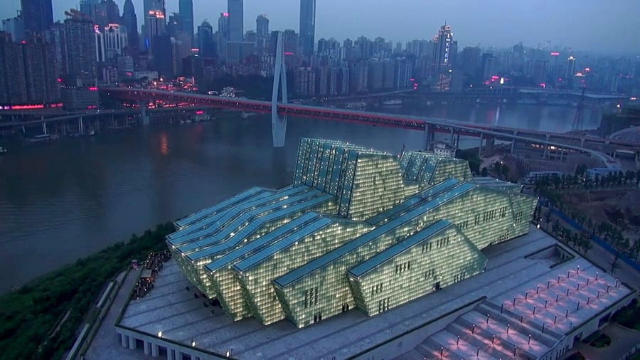 Chongqing Grand Theatre